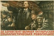 Vintage Russian poster - Glory to the great socialist revolution